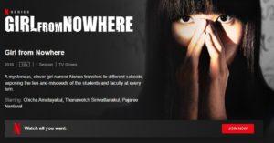 Mau Nonton Film Di Netflix Gratis Tanpa Bikin Akun? Ini ...